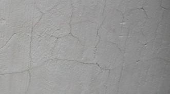 Заделка трещин в бетонных основаниях — общая информация о применяемых материалах