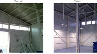 Проект освещения склада на производстве бетонных заводов — экономия 800 000 за год