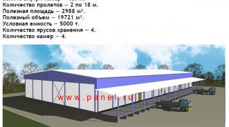 Проект холодильного склада на 5 000 тонн