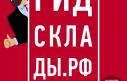 Конференция ЛОГИСТИКА БУДУЩЕГО В САНКТ-ПЕТЕРБУРГЕ 09 сентября 2021