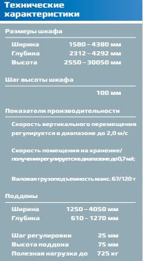 shatlPNG_7501533_13551871