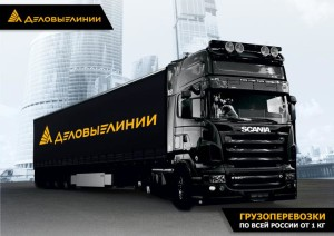 Д Доброе, дом №91 - Деловые линии Обнинск