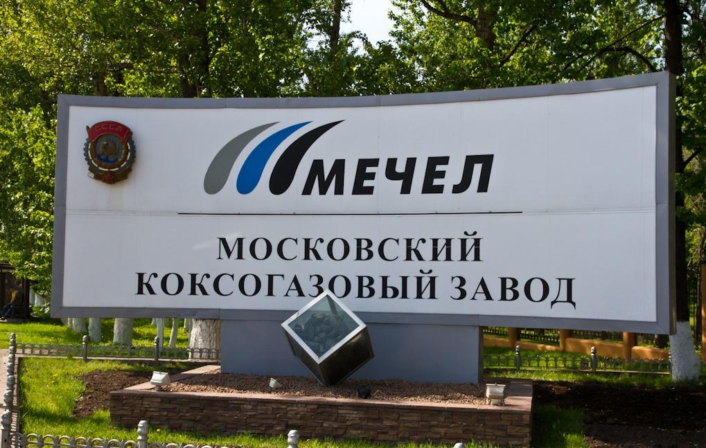Логопарк «Москокс» расположится на территории МКЗ