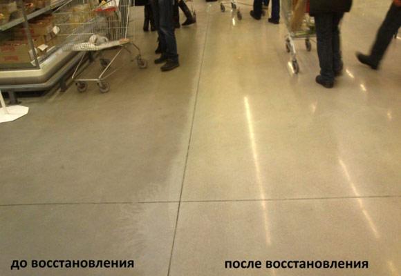 реставрация полов в супермаркете «Ашан Беличи» (Киев)