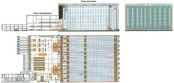 Общая планировка и разрезы автоматизированного высотного холодильного терминала