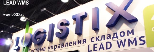 Lead WMS будет управлять первым умным складом в Узбекистане