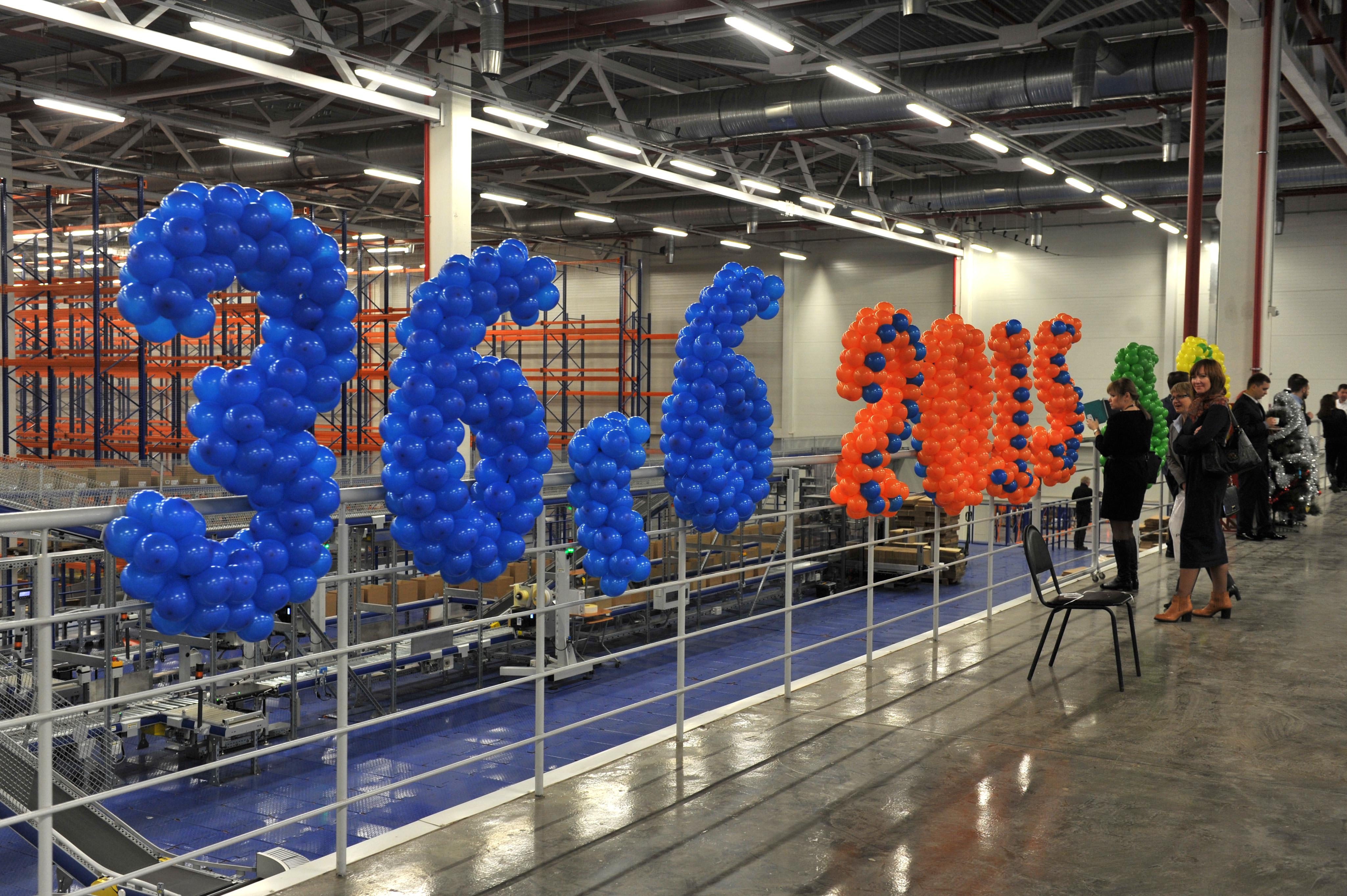 Открылся крупнейший в России дистрибьюторский центр фармацевтики