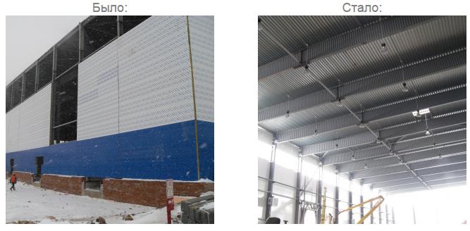 Как сэкономить 12.9 млн рублей на освещении: на примере проекта освещения склада ЗАО «ЛАДА Имидж»