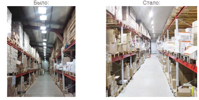 Проект освещения склада кондитерских изделий