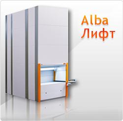 alba_lift