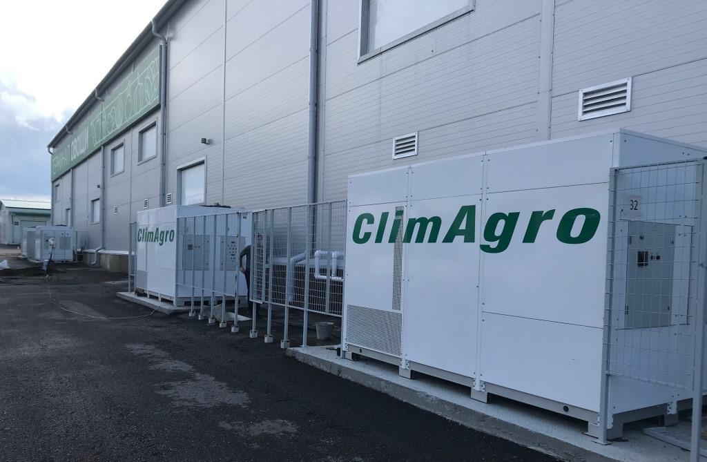 Холодоснабжение для плодоовощных складов